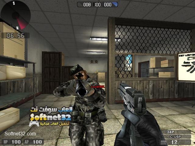 لعبة الهجوم المفاجئ Sudden Attack تحميل مباشر