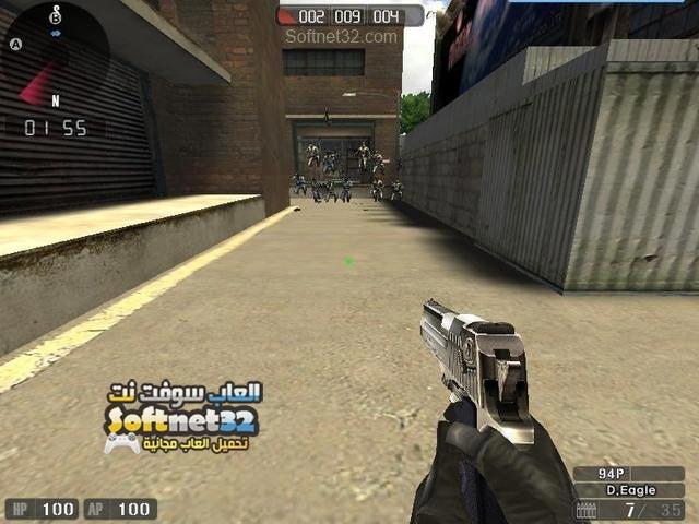 تحميل لعبة الهجوم المفاجئ Sudden Attack مجانا