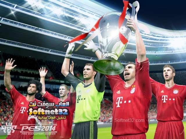 تحميل لعبة بيس 2014 Pro Evolution Soccer PES مجانا للكمبيوتر