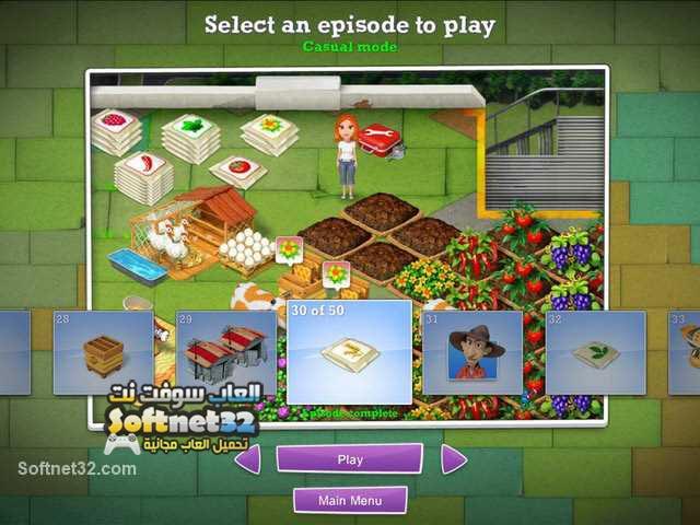 My Farm Life 2 تحميل لعبة