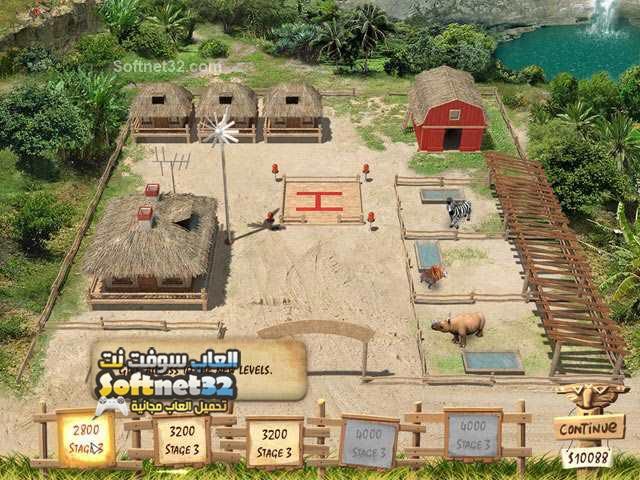 تنزيل لعبة المزرعة African Farm مجانا