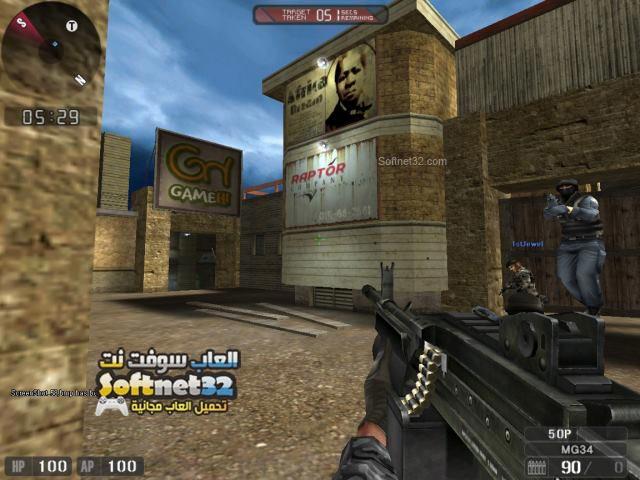 تحميل لعبة الهجوم المفاجئ Sudden Attack