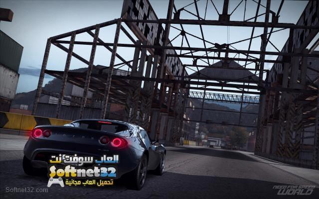 تحميل لعبة نيد فور سبيد Need for Speed World