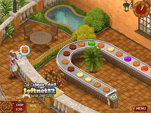 تحميل لعبة مخبز الكعك كيك شوب Cake Shop 3