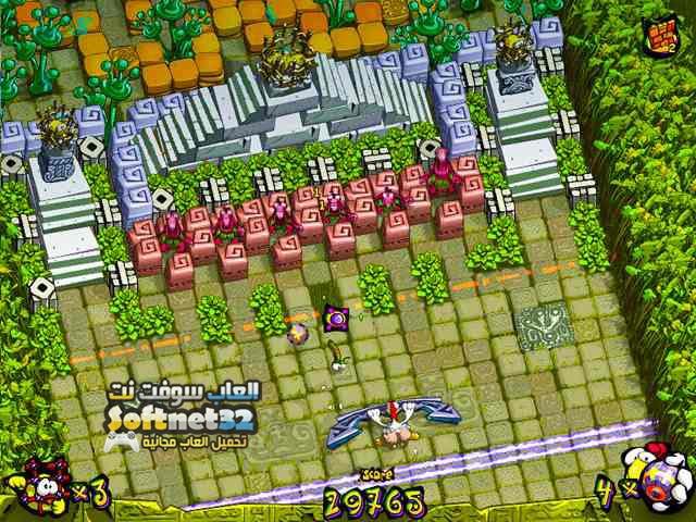 تحميل لعبة اصطياد الدجاج Chicken Attack Deluxe