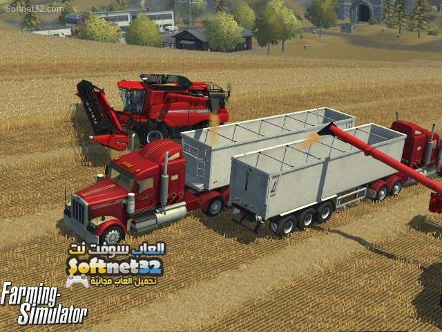 تحميل لعبة Farming Simulator المزرعة الحقيقية للكمبيوتر