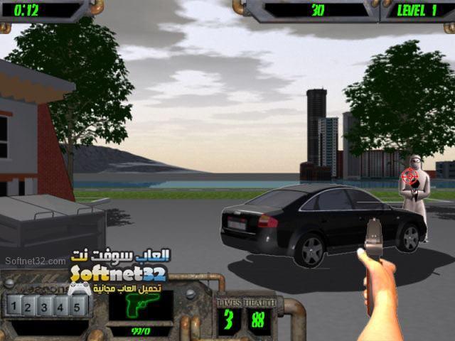 تحميل لعبة محارب الارهاب Fight Terror 2 فايت تيريور مجانا