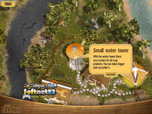 تحميل لعبة المزرعة Youda Farmer مجانا للكمبيوتر