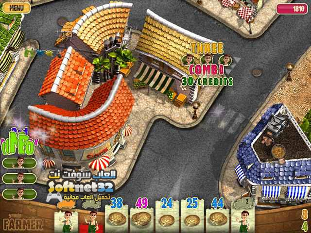 تحميل لعبة المزرعة Youda Farmer يودا فارم مجانا للكمبيوتر