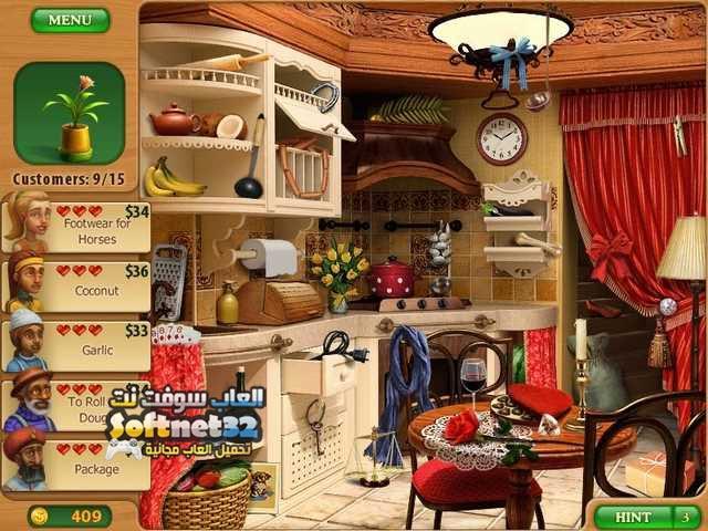 تحميل لعبة Gardenscapes مجانا للكمبيوتر