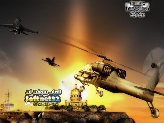 تحمي لعبة الحرب العالمية Pacific Liberation Force مجانا