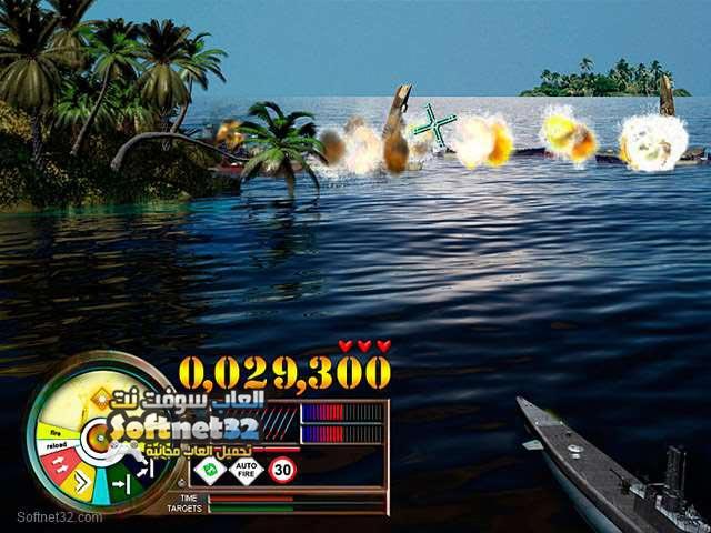 تحميل لعبة حرب الاسطول الامريكي Pearl Harbor Fire on the Water