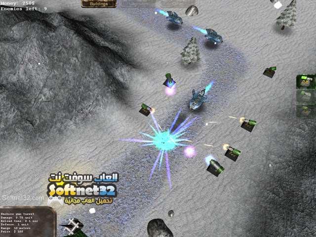 تحميل لعبة المدفع الارضي Plasm Defence 2 مجانا للكمبيوتر