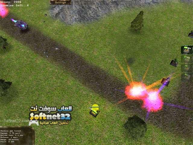 تحميل لعبة المدفع الارضي Plasm Defence 2
