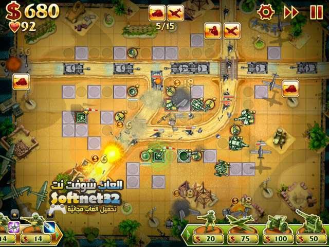 تحميل لعبة الدفاع الجنرال Toy Defense 2 برابط مباشر
