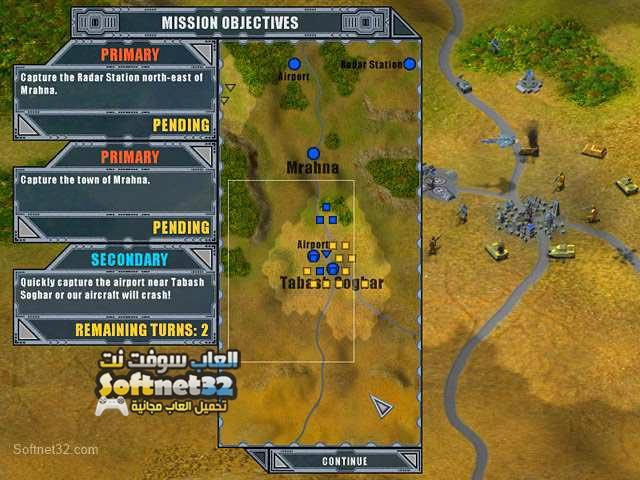 تحميل لعبةجنرال الخط الاحمر مجانا 2014