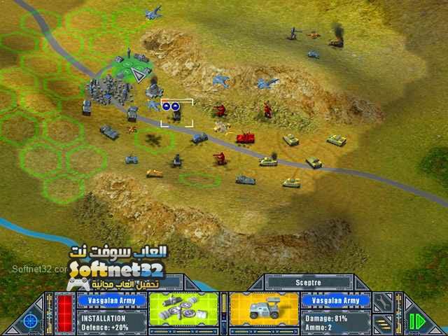 تحميل لعبة الحرب War On Folvos