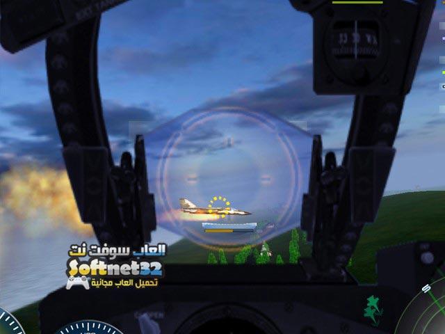 تحميل لعبة حرب الطائرات  Plane Simulator