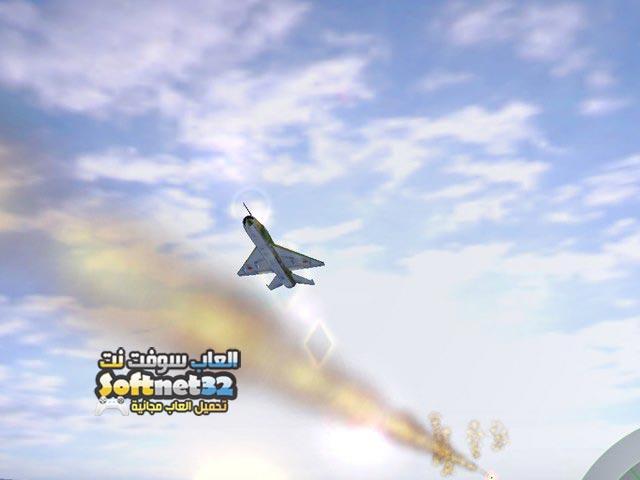 تحميل لعبة حرب الطائرات المقاتلة  Plane Simulator