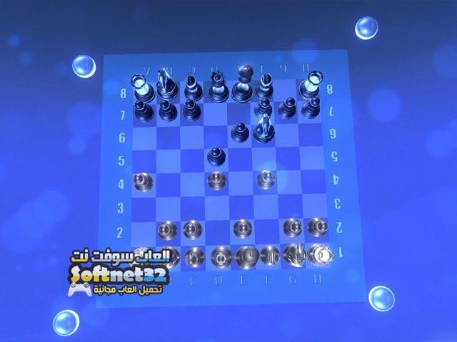 تحميل لعبة الشطرنج  Download flChess FreeGame