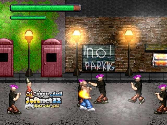 تحميل لعبة قتال الشوارع Street Fighting