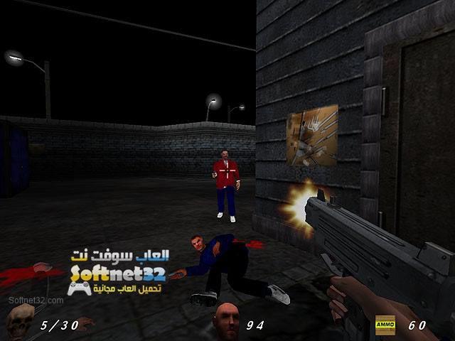 تحميل لعبة الشرطة 3