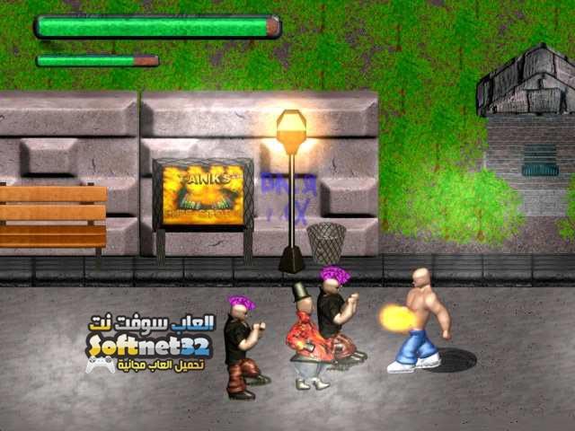 تحميل لعبة كاراتيه قتال الشوارع Street Fighting Game