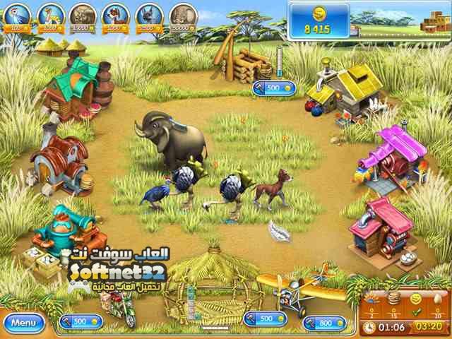 تحميل لعبة فارم فرنزي في مدغشقر Farm Frenzy 3 Madagascar