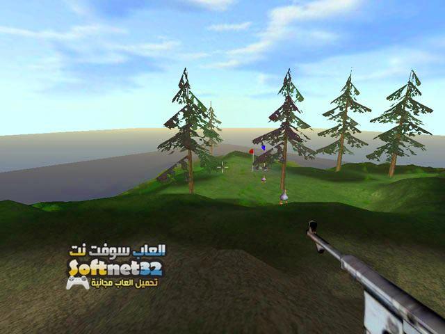 تحميل لعبة صياد البط Crazy Duck Hunter -