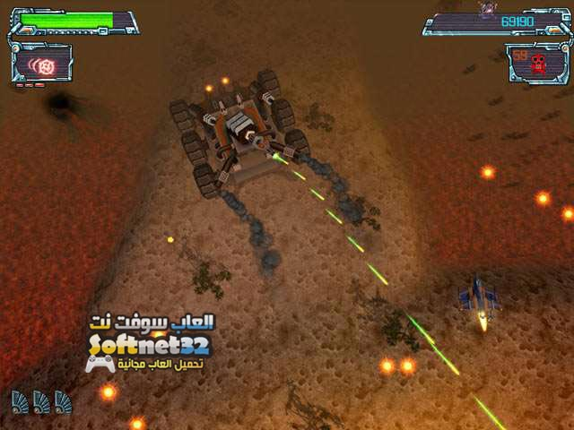 download Galaxy Strike game