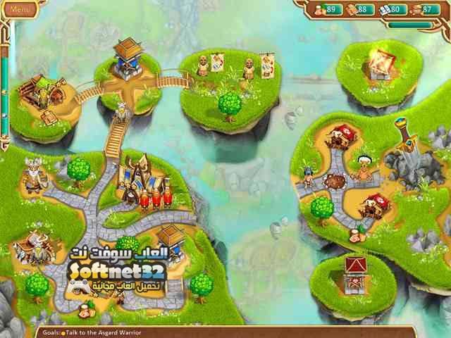 تحميل العاب استراتيجية حربية كاملة مجانا Strategy Games