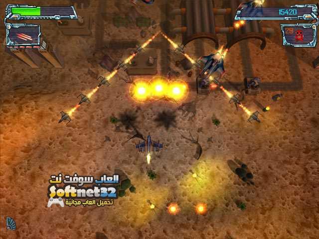 تحميل لعبة معركة الفضاء الاخيرة Galaxy Strike كاملة مجانا