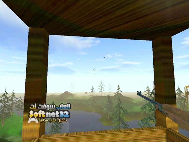 تحميل لعبة صياد البط Crazy Duck Hunter مجانا للكميبوتر