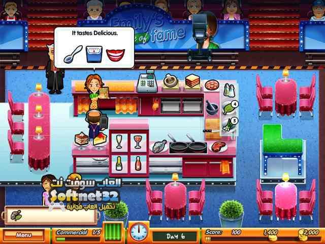 تحميل لعبة اميلي مطعم الحب الحقيقي للكمبيوتر