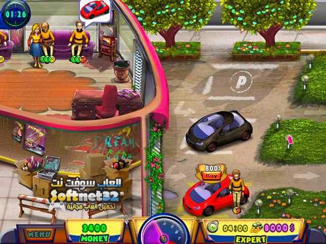 تحميل لعبة وكالة السيارات download Dream Cars game free