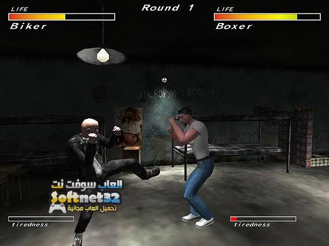 تحميل لعبة المصارعة الحرة في الشوراع Underground Fight Club