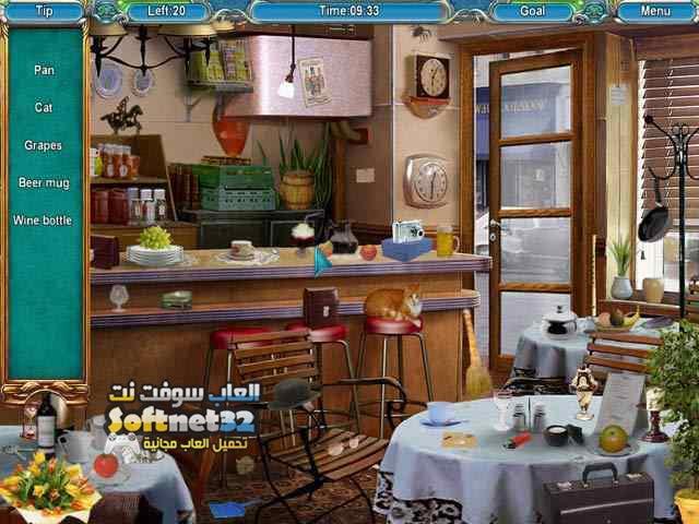 تحميل لعبة الذكاء والالغاز Mysteryville 2 برابط مباشر