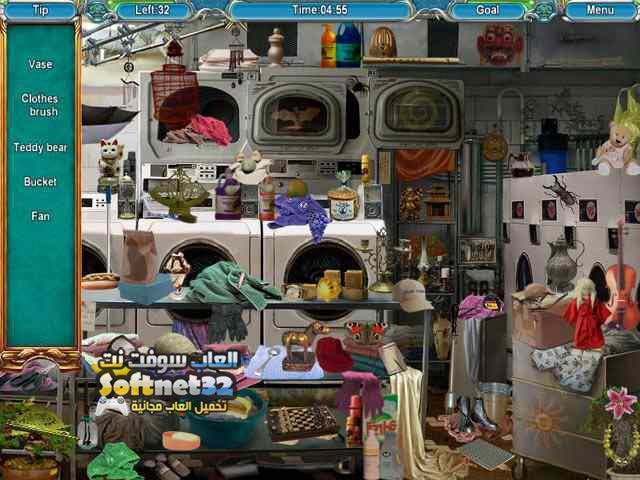 تحميل لعبة الذكاء والالغاز Mysteryville 2 مجانا للكمبيوتر