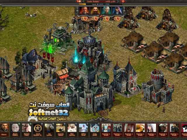 لعبة Knights of Glory-فرسان المجد اون لاين