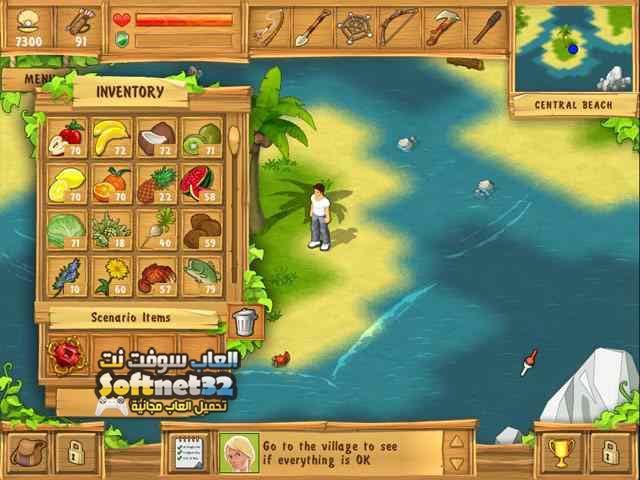 تحميل لعبة الجزيرة والمنبوذ كاست واي The Island Castaway