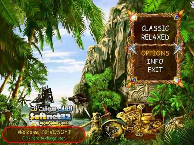 تحميل العاب ذكاء Games-Download-intelligence