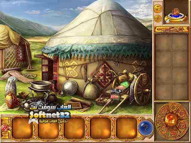 تحميل لعبة موسوعة المعرفة Magic Encyclopedia مجانا