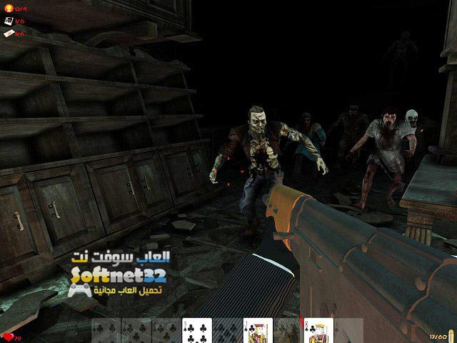 تحميل لعبة وحوش الرعب المميت للكمبيوتر