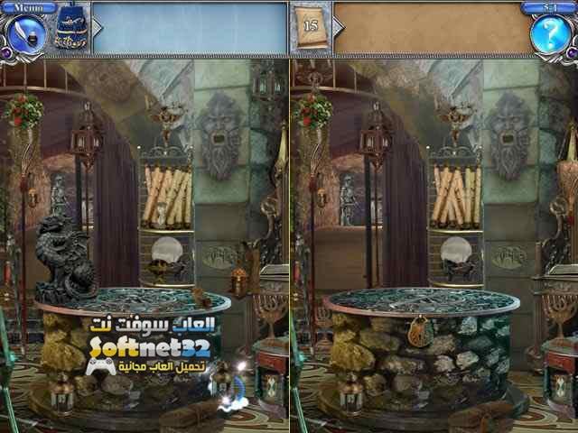 تحميل لعبة Magic Academy 2 اكاديمية السحر مجانا