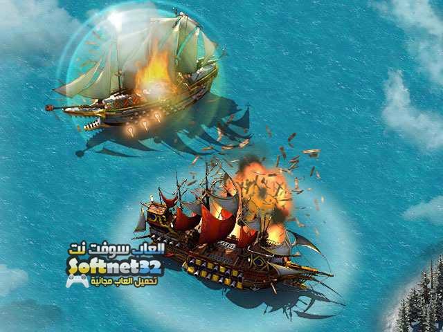 تحميل العاب حربية في البحر