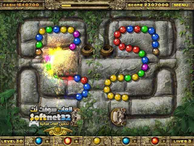 تحميل العاب لعبة زوما 2014 مجانا للكمبيوتر