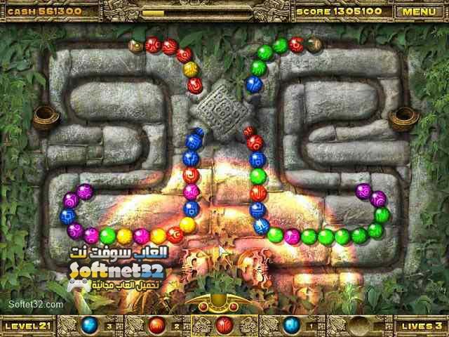 تنزيل تحميل لعبة Azteca مجانا للكمبيوتر