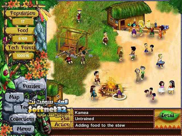 تحميل لعبة القرية السعيدة Virtual Villagers مجانا للكمبيوتر