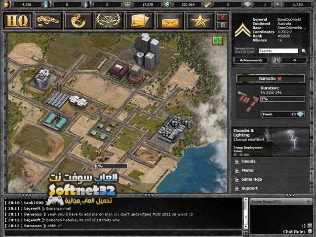 تحميل لعبة جنرالات الحرب العسكرية Desert Operations مجانا