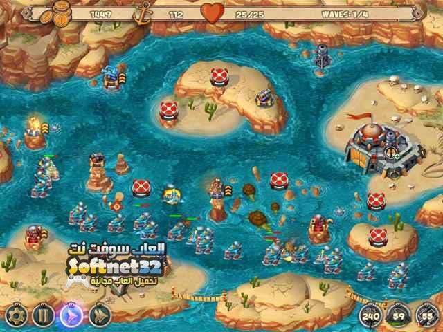 تحميل لعبة الدفاع البحري Iron Sea Frontier Defenders